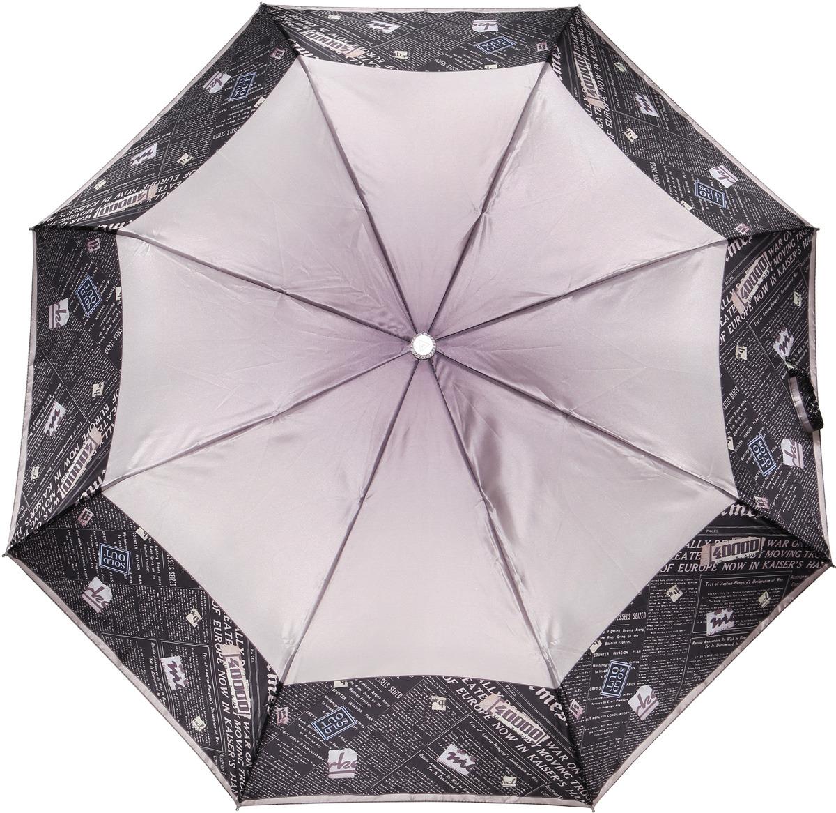 Зонт женский Fabretti, суперавтомат, 3 сложения, цвет: розовый. L-18117-2
