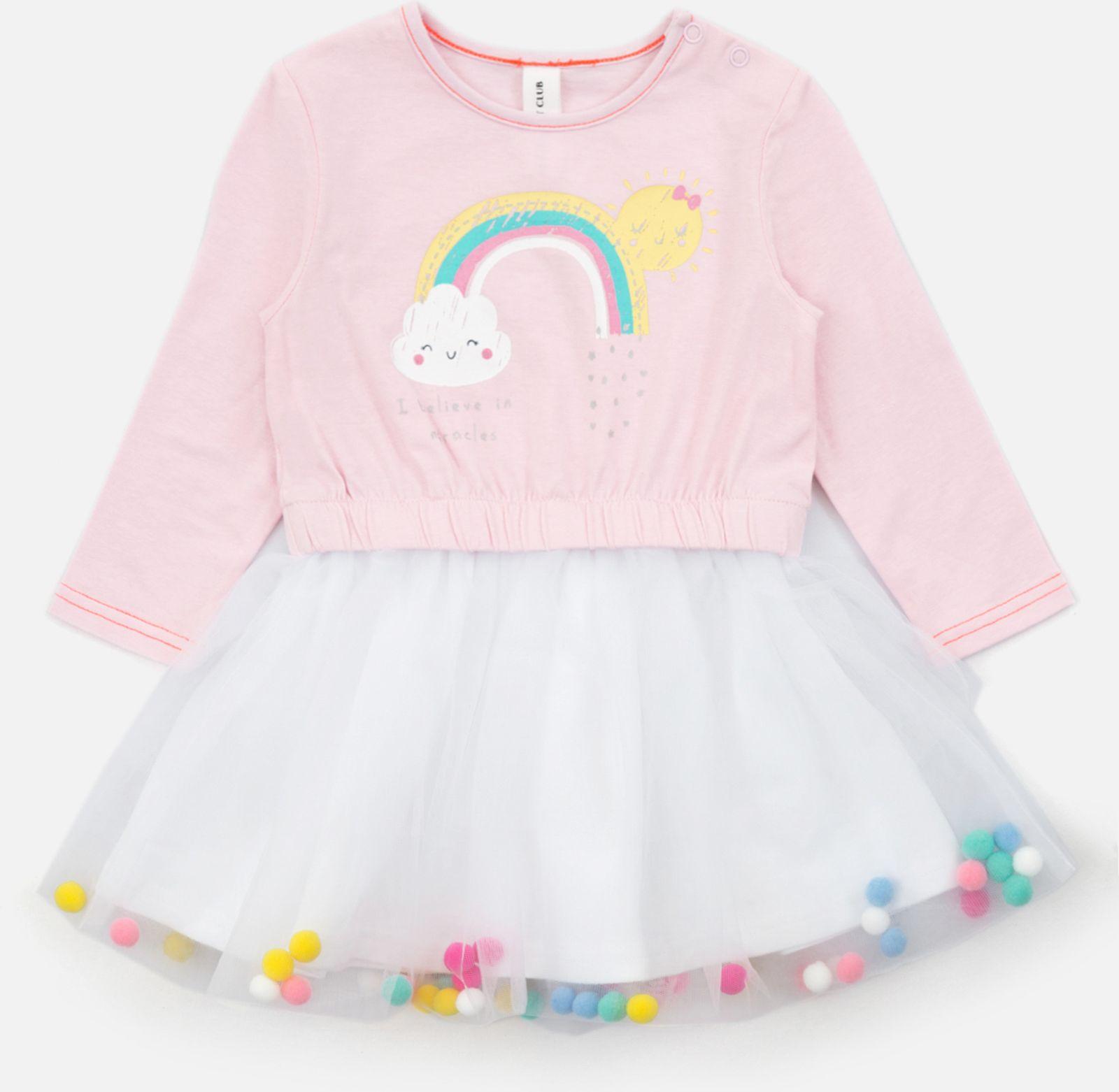 Платье Acoola Acoola Baby