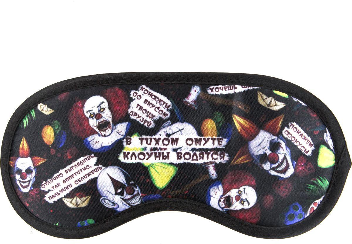 Маска для сна Kawaii Factory Клоуны, KW086-001794, разноцветный