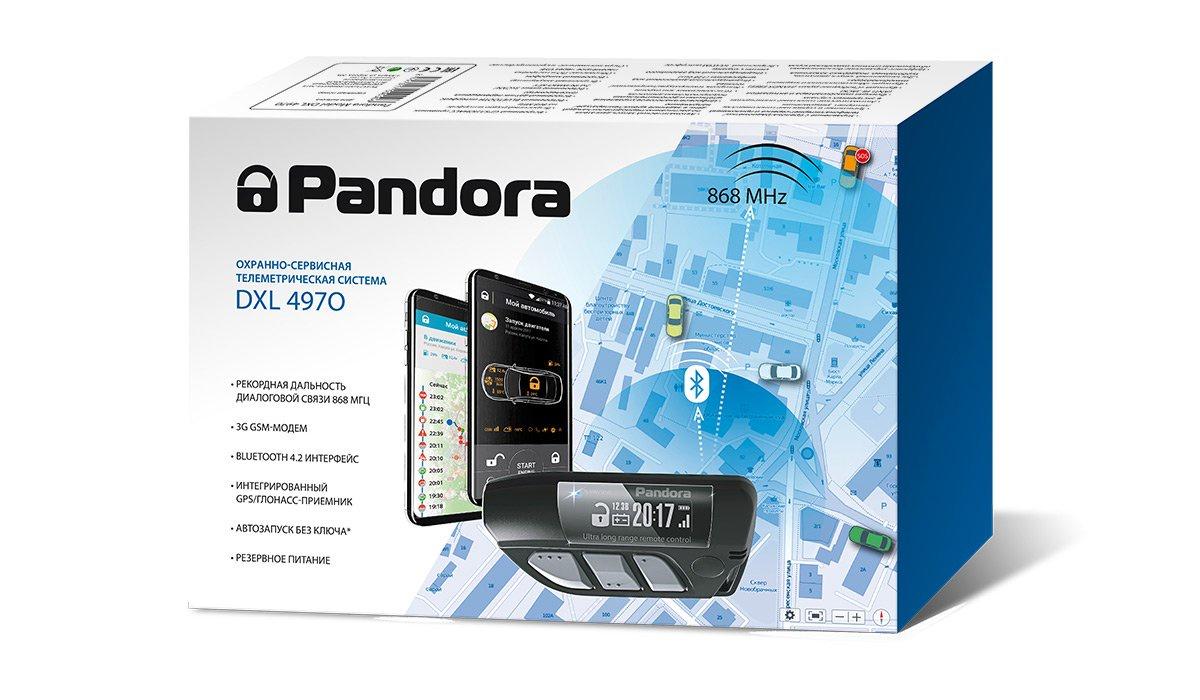 Противоугонное устройство Pandora DXL 4970