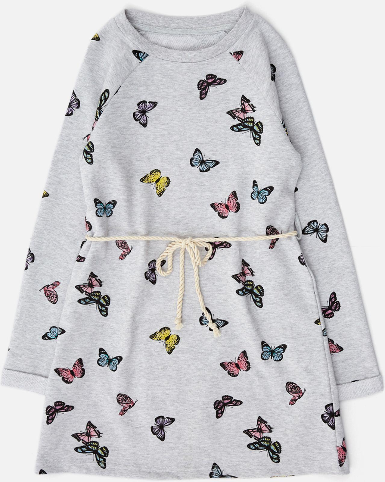 Платье Concept Club платье quelle concept club 1019176