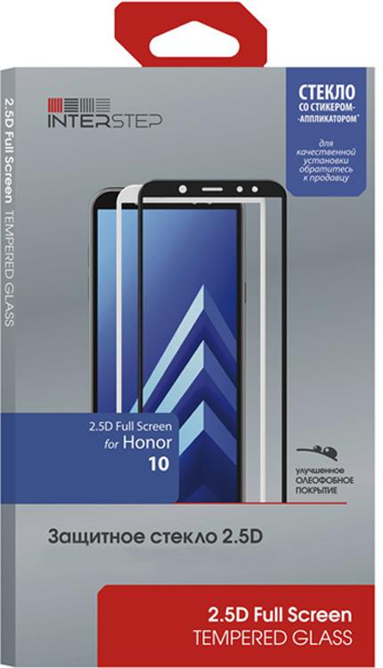 Защитное стекло Interstep 2.5D для Honor 10, прозрачный
