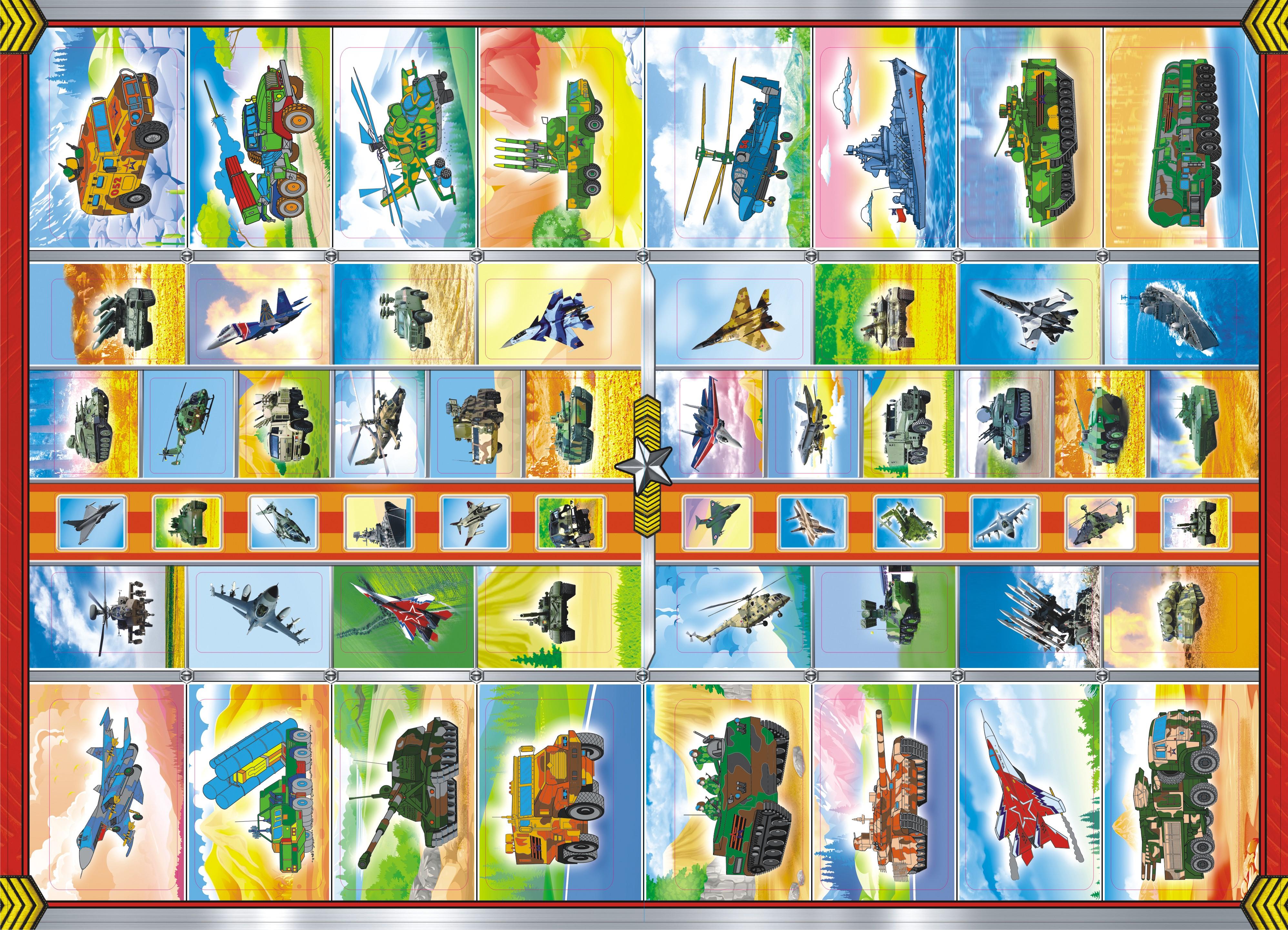 Раскраска ЛиС с наклейками (А5) Военная техника РНМ-451 ЛиС