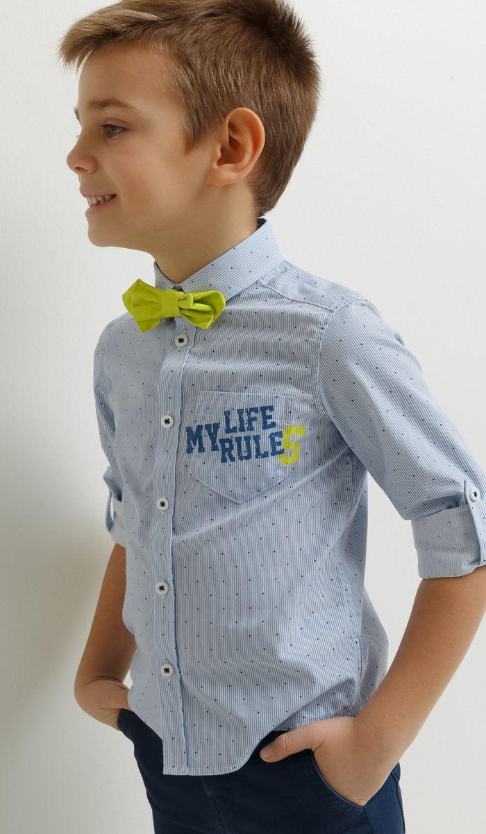 Рубашка Acoola 1304