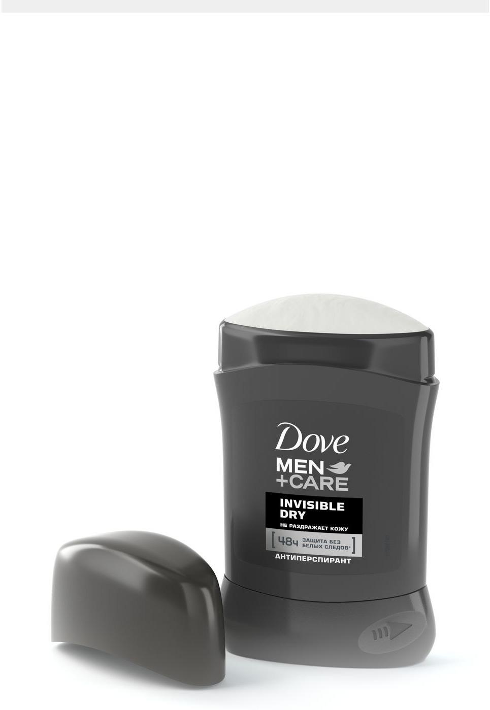 Dove Men+Care Антиперспирант карандаш Экстразащита без белых следов 50 мл