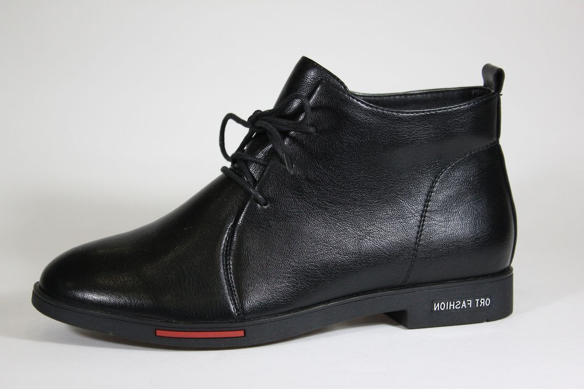 Ботинки Avenir цены