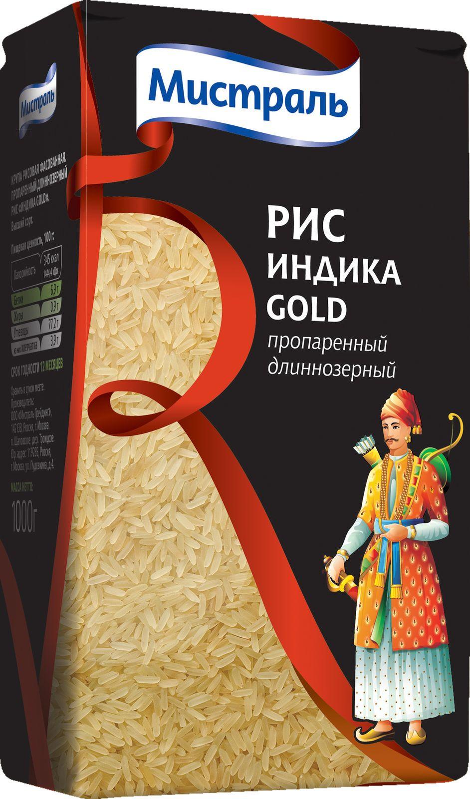 Мистраль Рис Индика Gold, 1 кг зерна мистраль киноа 500г