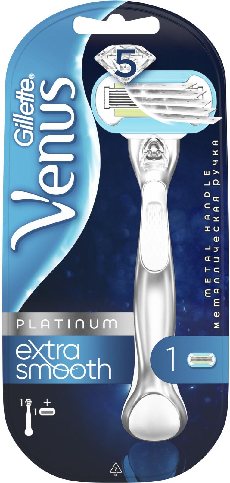 Бритвенный станок женский Gillette Venus Platinum, 1 сменная касета yuka gf1 venus