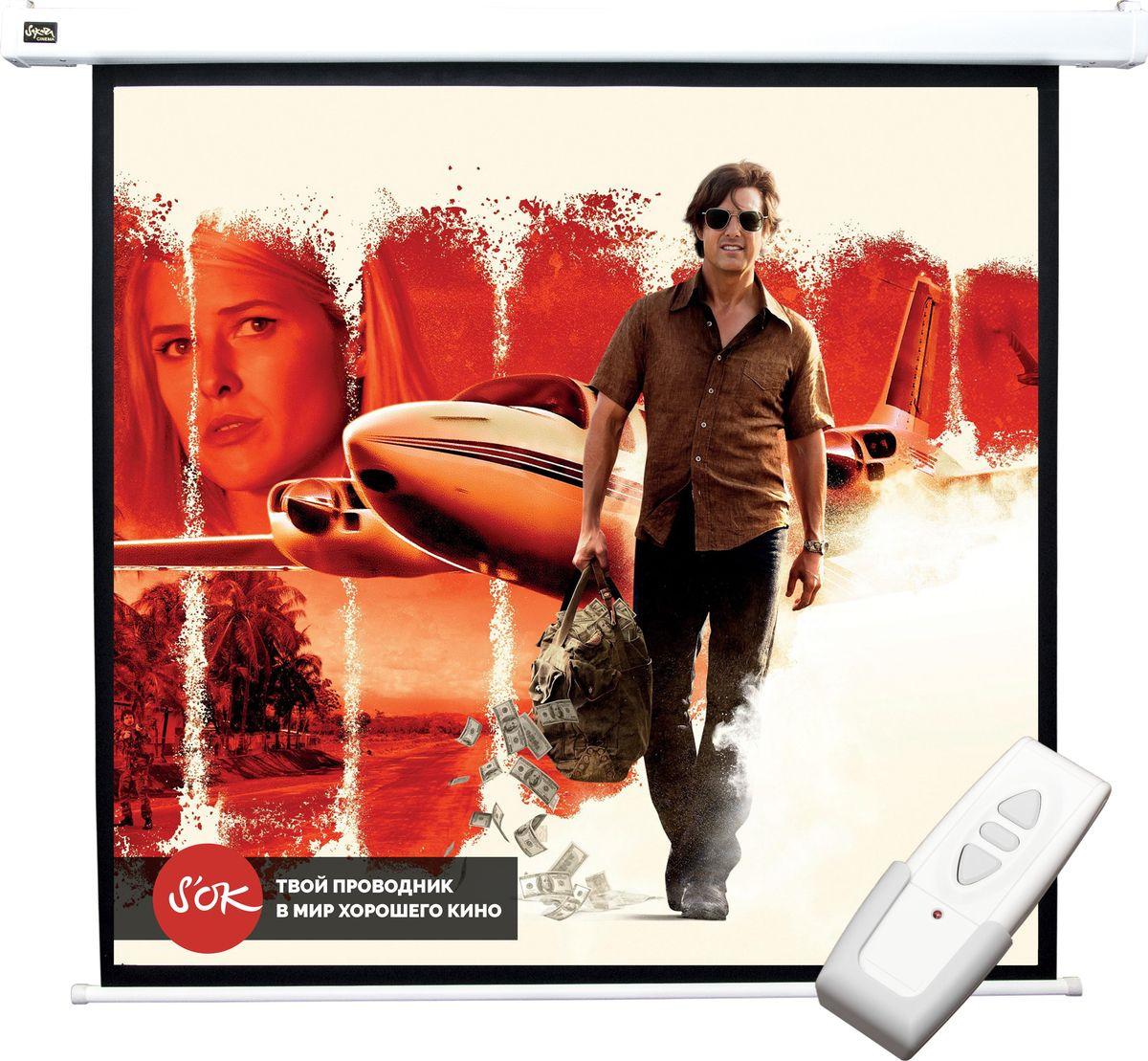 цена на Экран проекционный Cinema S'OK SCPSM-127X127 1:1 настенно-потолочный, белый