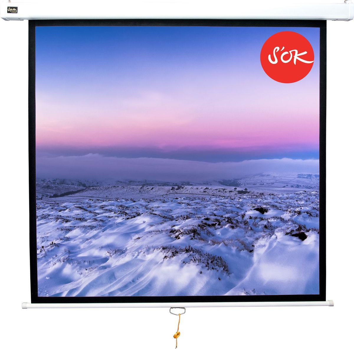 цена на Экран проекционный Cinema S'OK SCPSW-127X127 1:1 настенно-потолочный, белый