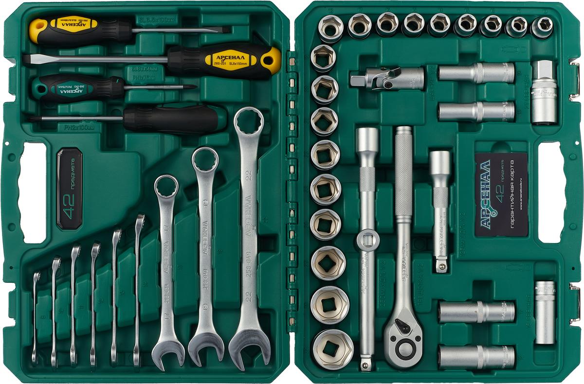 Набор инструментов Арсенал, 8144590, 42 предмета набор инструмента арсенал 17 19 21