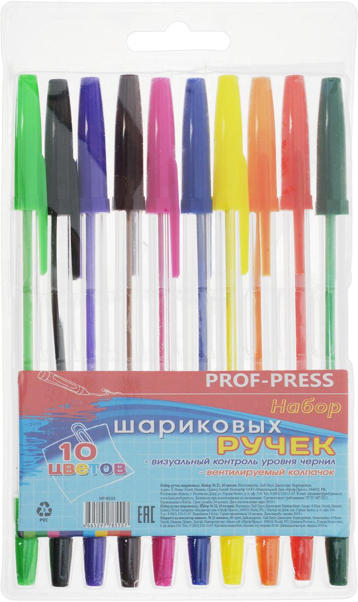 Prof Press Набор ручек шариковых №22 10 цветов