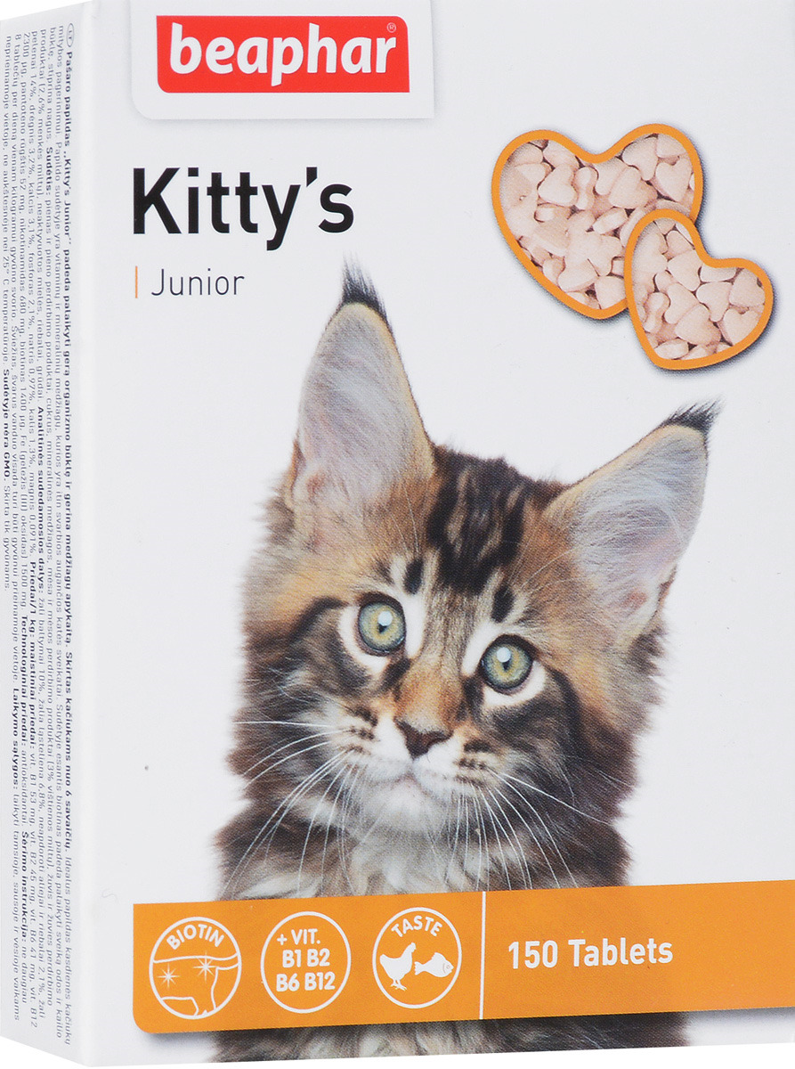 Лакомство витаминизированное для котят Beaphar