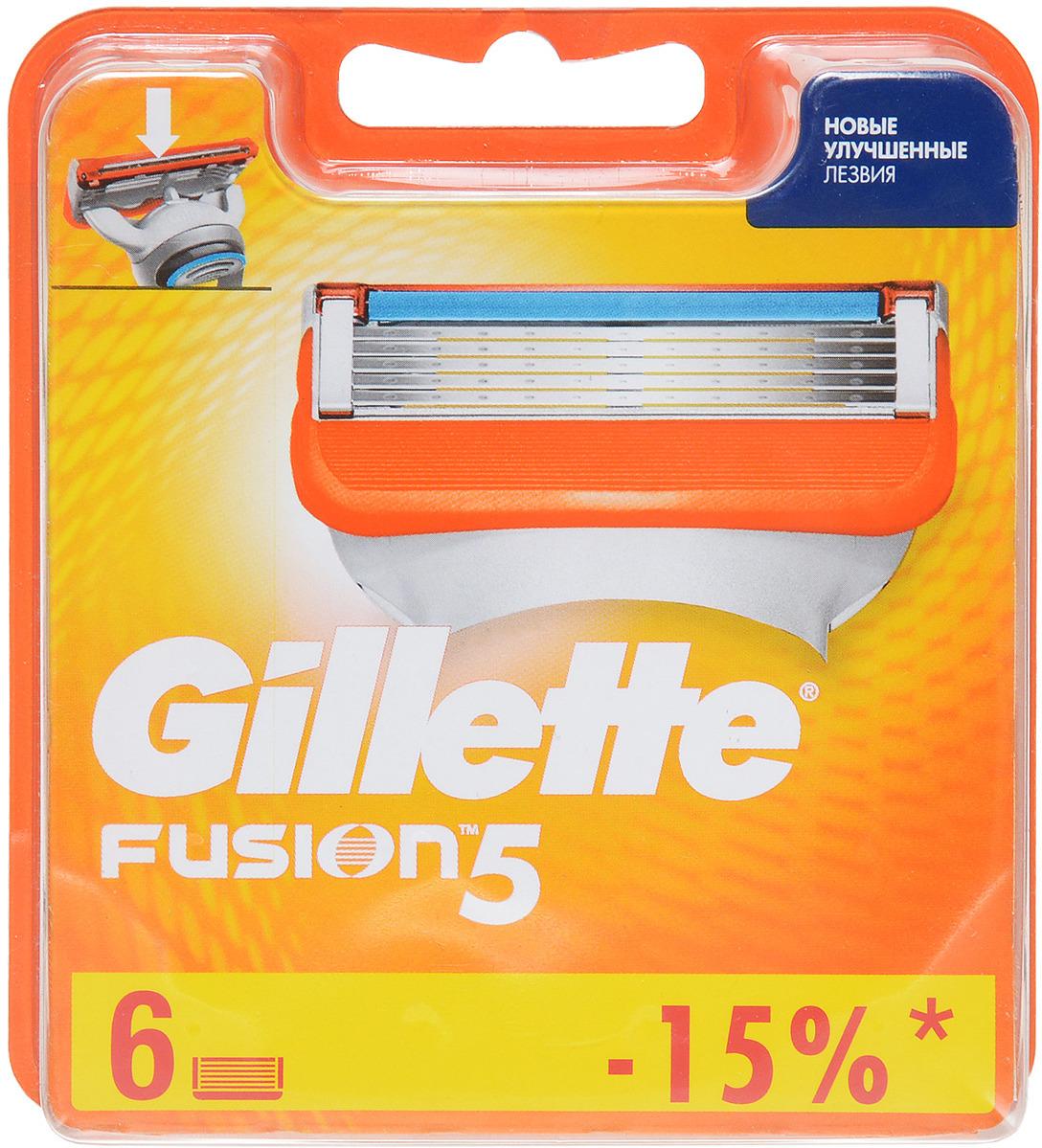 Сменные кассеты Gillette Fusion5 для мужской бритвы, 6 шт