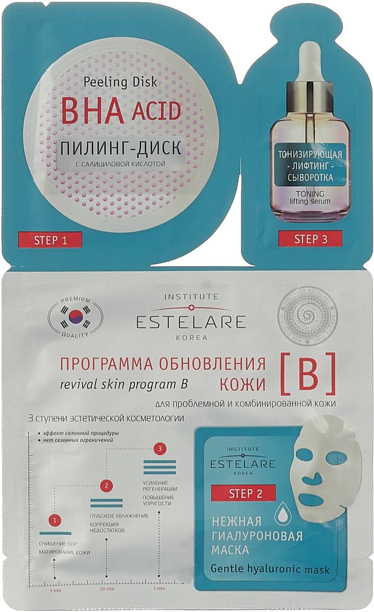 Программа обновления кожи Estelare (В), для проблемной и комбинированной кожи, 28 г цена