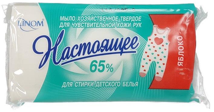 """Мыло для стирки LINOM(БЕЛАРУСЬ) """"Настоящее"""" 65%. Для стирки детского белья. Яблоко. 140 грамм."""