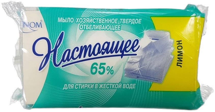 """Мыло для стирки LINOM(БЕЛАРУСЬ) """"Настоящее"""" 65% 140 грамм. Отбеливание без хлора. Лимон. Подходит для жесткой воды."""