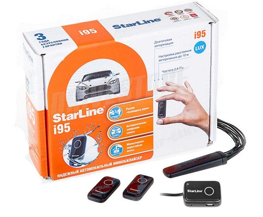 Противоугонное устройство Starline i95 LUX иммобилайзер starline i95 eco