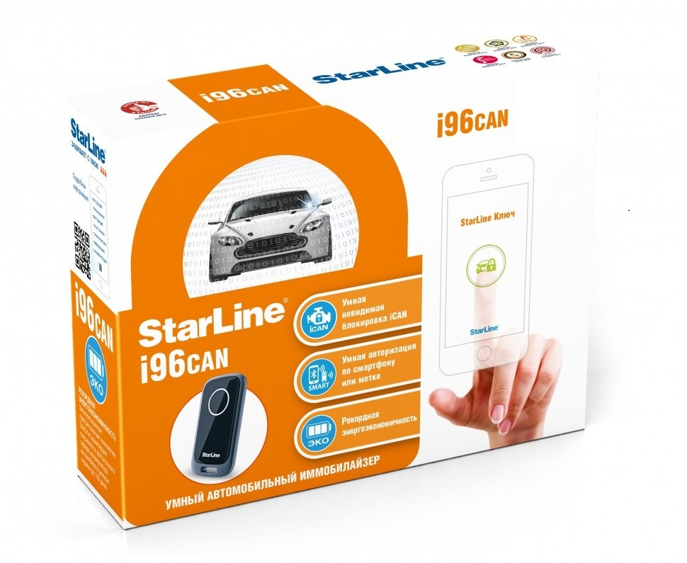 Противоугонное устройство Starline i96 CAN Eco иммобилайзер starline i95 eco