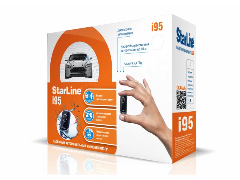 Противоугонное устройство Starline ST i95 иммобилайзер starline i95 eco