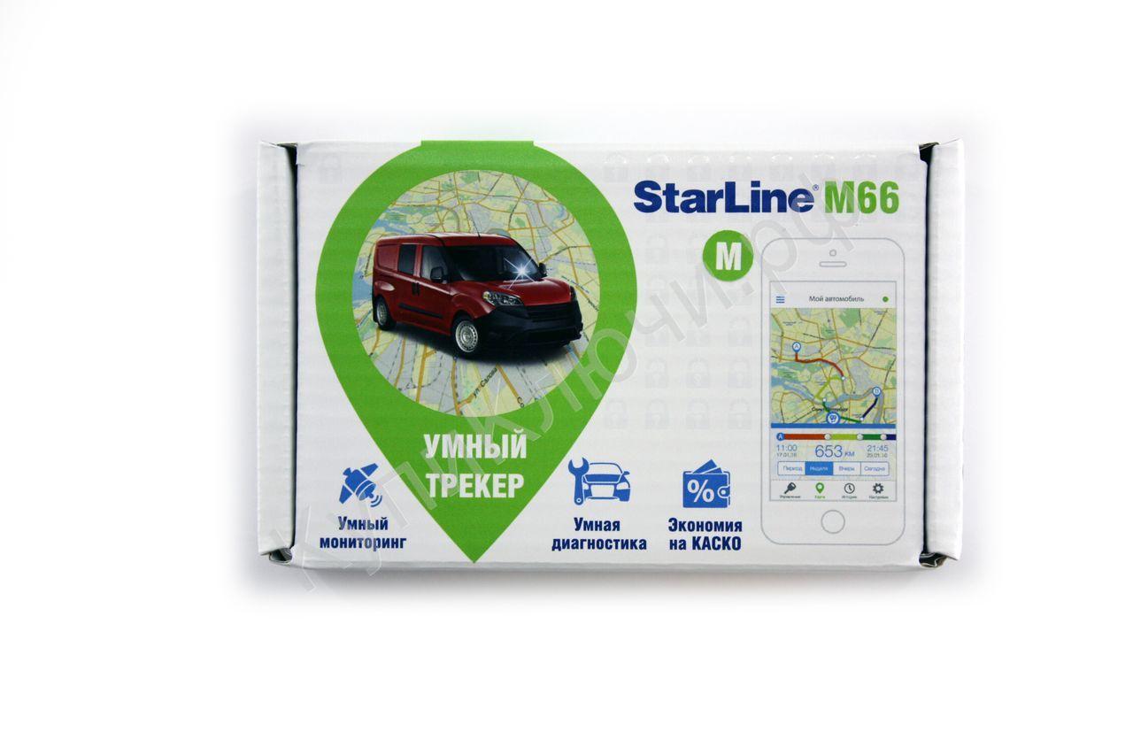 Противоугонное устройство Starline M66 M