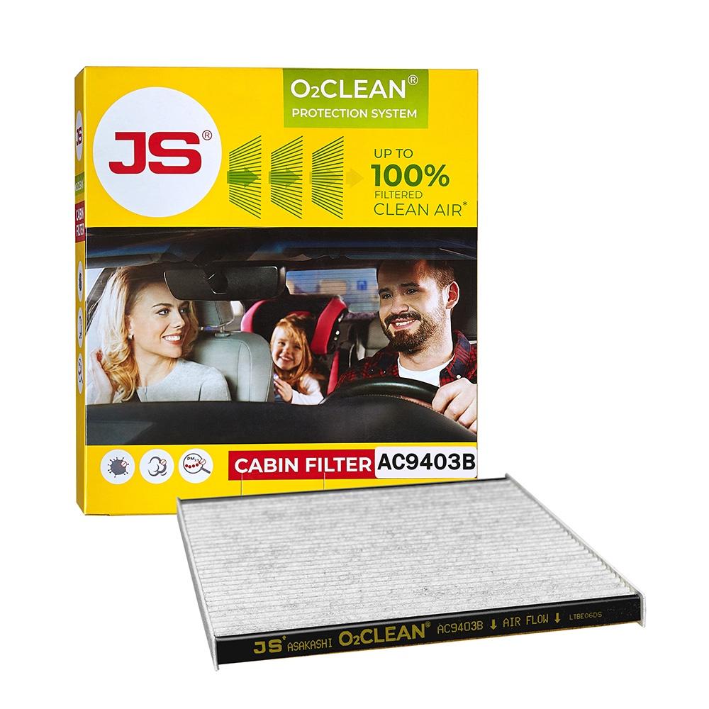 Салонный фильтр JS O2CLEAN AC9403B для автомобиля skoda
