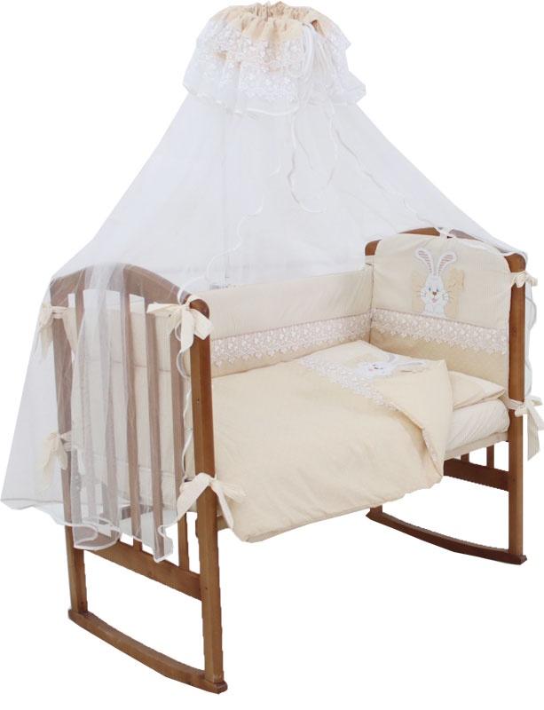 Комплект Сладкий сон Бежевый 7 предметов 7028