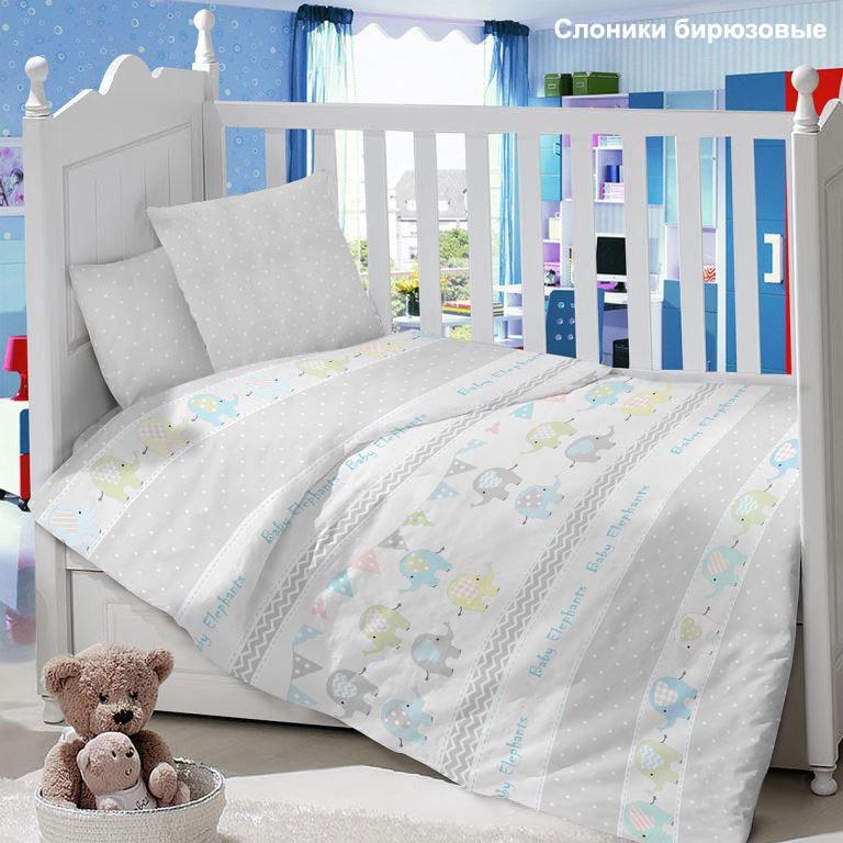 Комплект белья для новорожденных Комплект постельного белья детский
