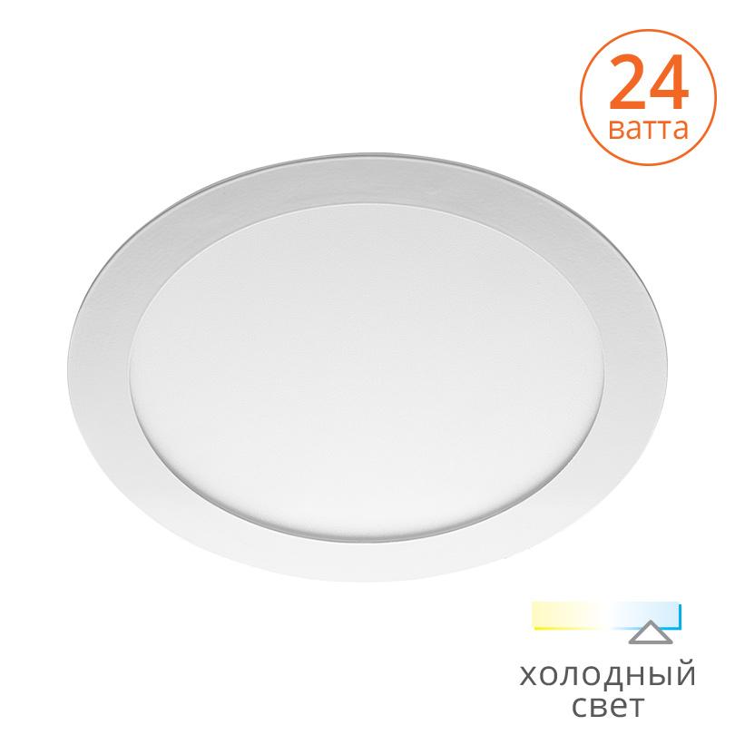 Встраиваемый светильник WOLTA DLUS-24W-6K, белый встраиваемый светодиодный ультратонкий светильник estares dl 7 white тёплый белый