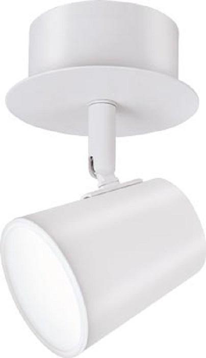 Накладной светильник Lumin'arte SPOT03-CLL5W-WH, белый настольный led светильник lucia pyxis 5w 4000k красный