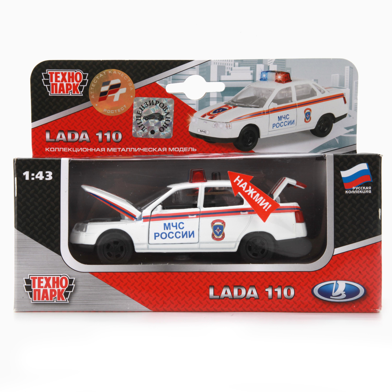 Машинка Технопарк CT10-110-6 белый