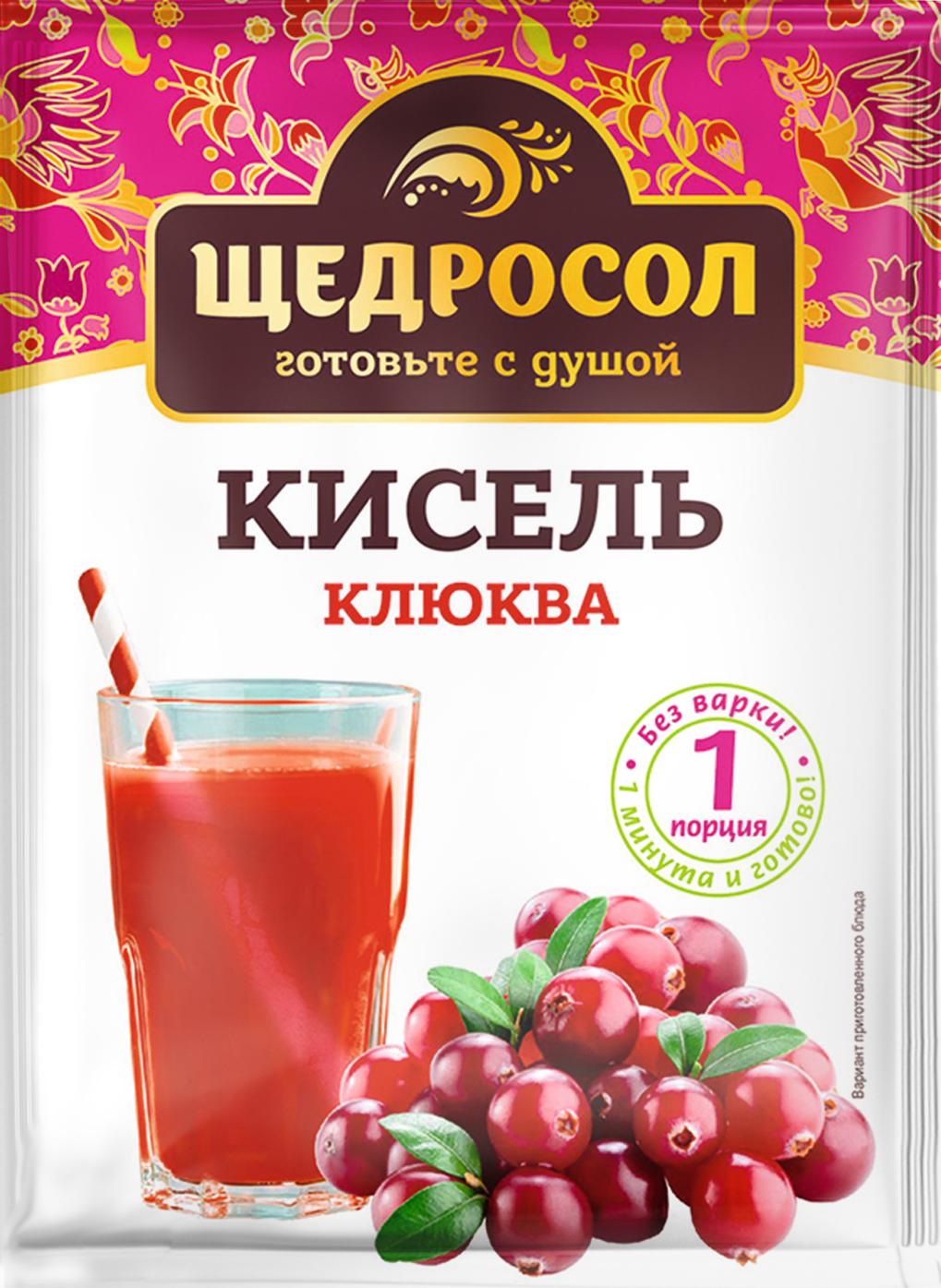 Кисель Щедросол быстрого приготовления Клюква 30г*30, Клюква еда быстрого приготовления