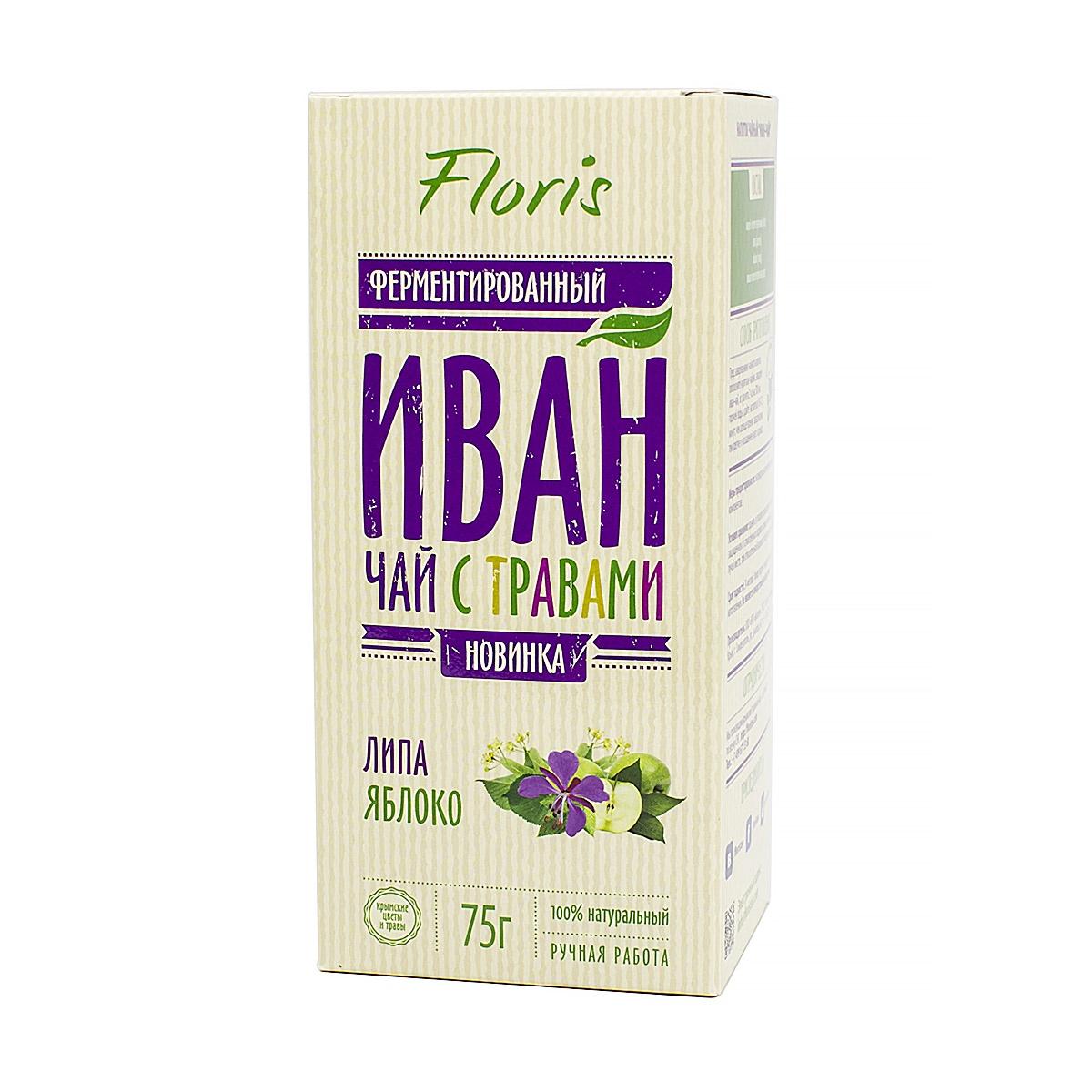 Иван-чай Floris с травами, 75 г floris набор конструктор чайный мастер черный чай с травами