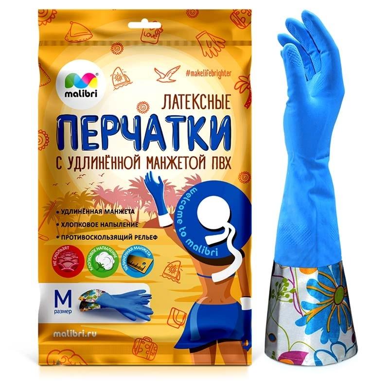 Перчатки хозяйственные Malibri 1002-020-M перчатки хозяйственные доминго с хлопковым напылением цвет зеленый размер m