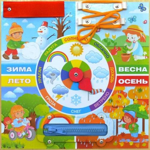 Бизиборд ООО Прогресс Бизиборд 25х25 см бэмби бэмби бизиборд замочки деревенский двор
