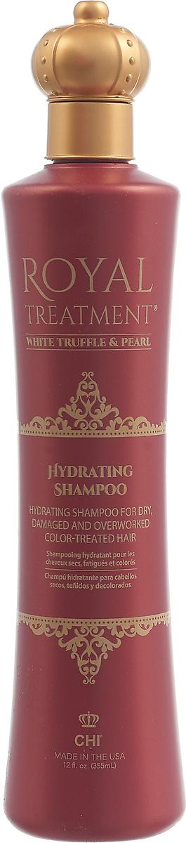 Шампунь для волос CHI Treatment Королевский уход, увлажняющий, 355 мл chi шампунь увлажняющий королевский уход 355 мл