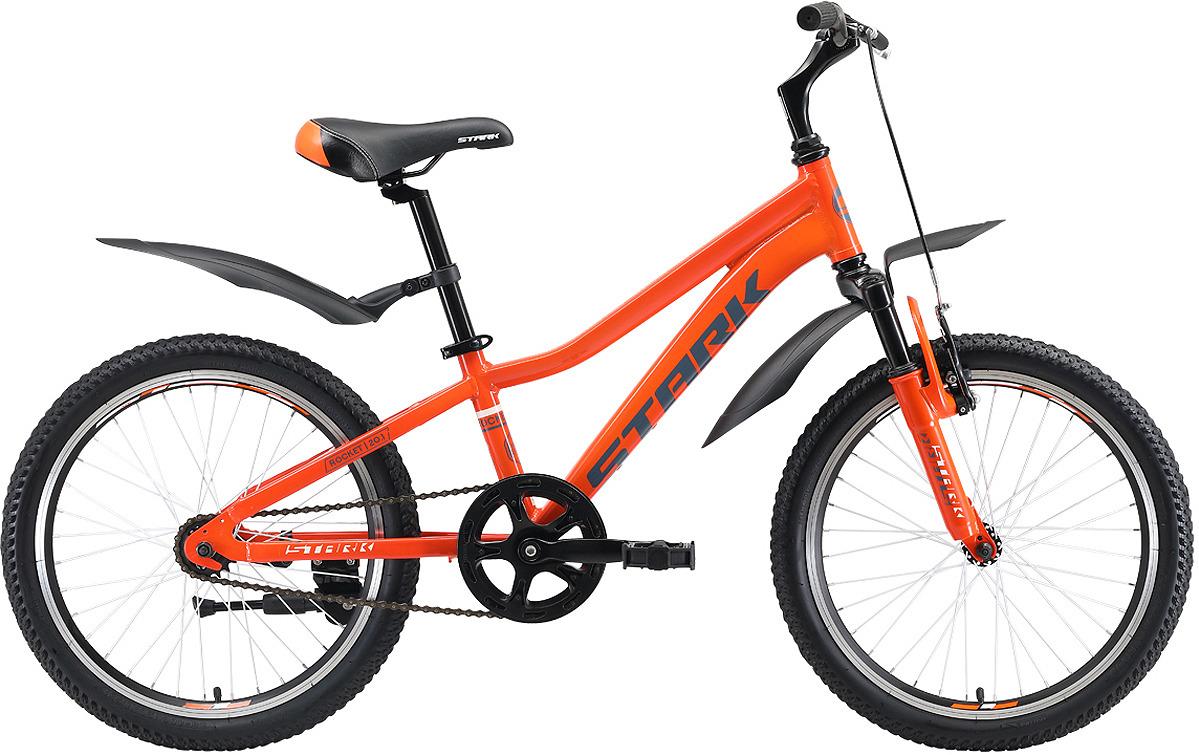 Велосипед кросс-кантри Stark'19 Rocket S, оранжевый, серый, белый, диаметр колес 20, размер рамы 11