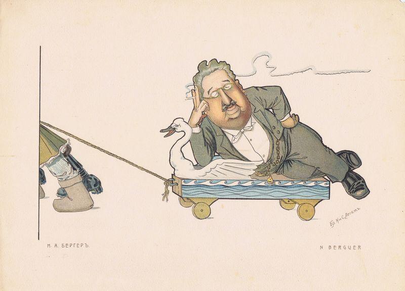 Гравюра Братья Легаты Николай Александрович Бергер. Литография. Россия, Санкт-Петербург, 1903 год