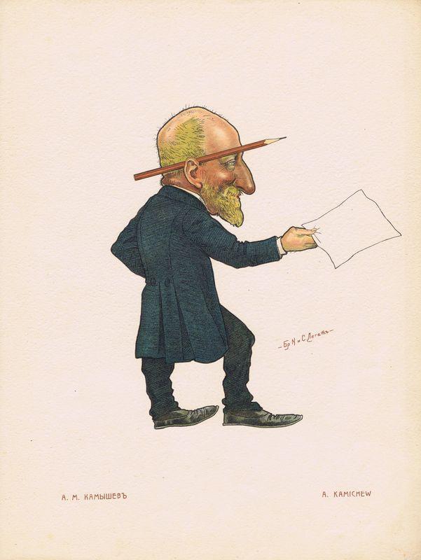 Гравюра Братья Легаты А. М. Камышев. Литография. Россия, Санкт-Петербург, 1903 год