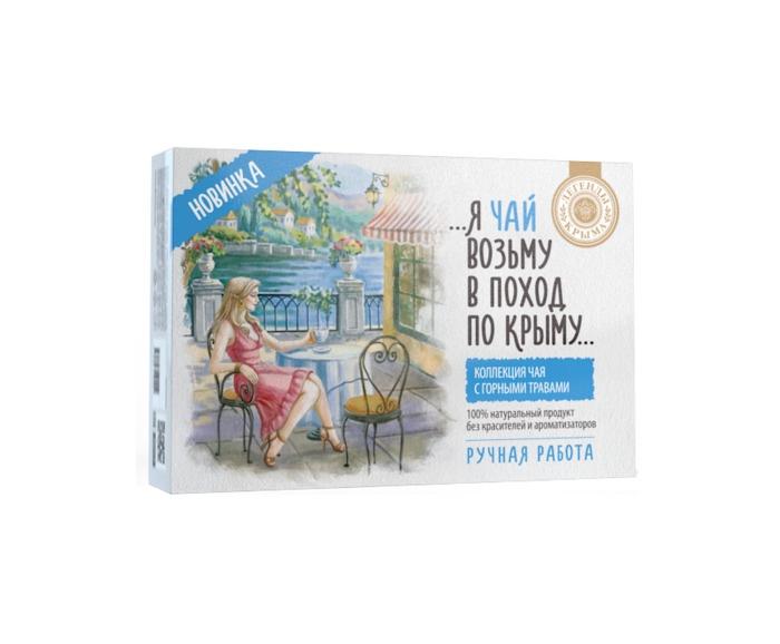 НаборЯ чай возьму в поход по Крыму, 4 пачки по 40 г чай травяной floris легенды крыма алушта 40 г