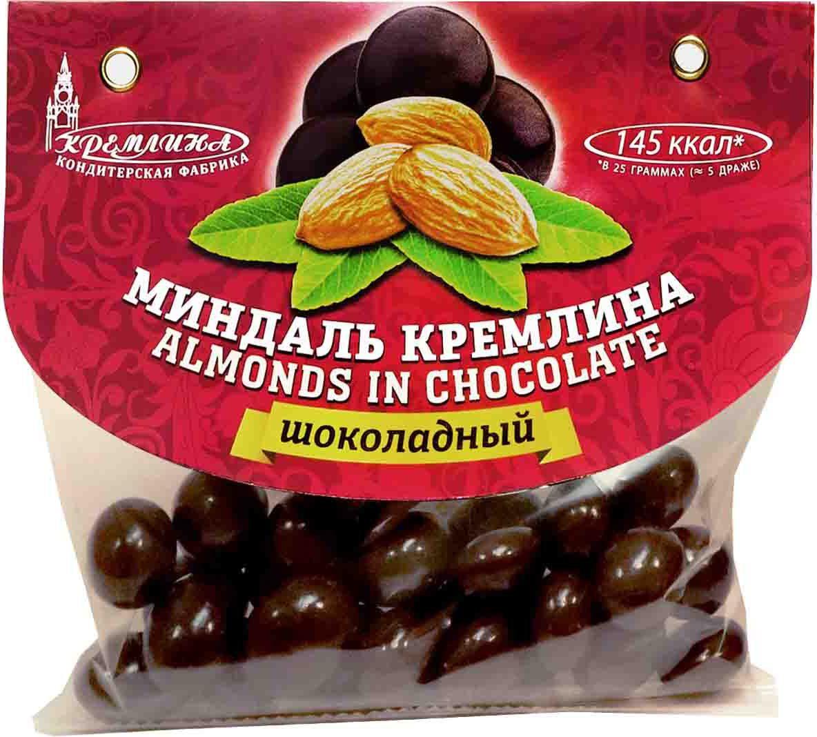 Миндаль Кремлина в шоколаде, 135 г кремлина московские тайны ассорти из фруктов в шоколаде 240 г