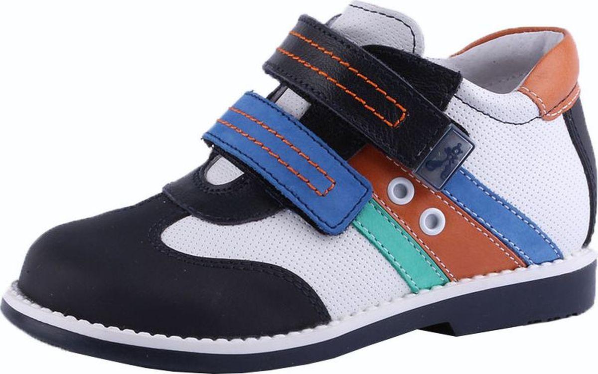 Ботинки Elegami elegami elegami ботинки для мальчика в школу черные