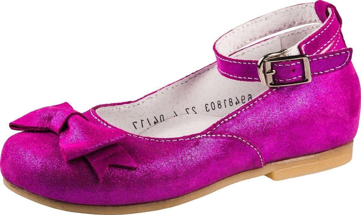 Туфли Elegami туфли quelle elegami 1015266