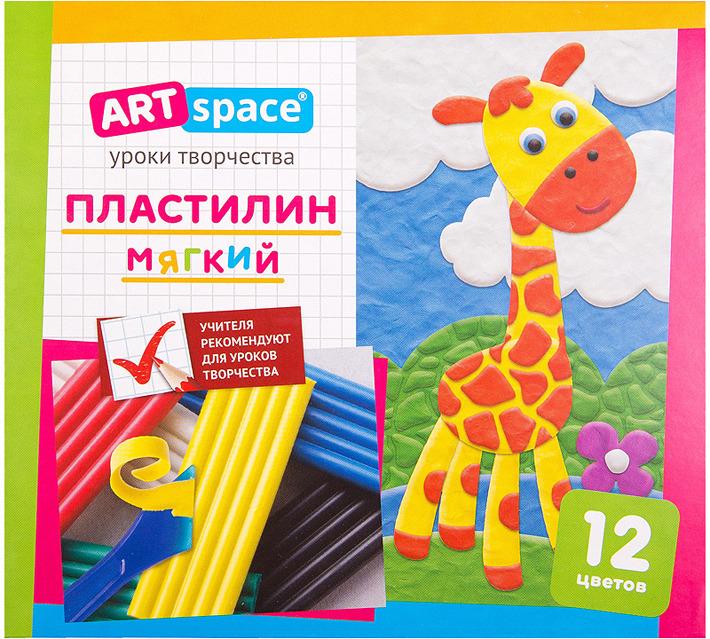 Пластилин Спейс, со стеком, PL12_16713, 12 цветов пластилин люкс 12 цветов 14с 1035 08
