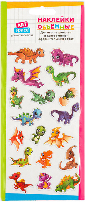 Набор объемных наклеек Спейс Динозаврики, 261092, 5 шт