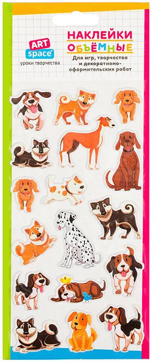 Набор объемных наклеек Спейс Собаки, 261093, 5 шт