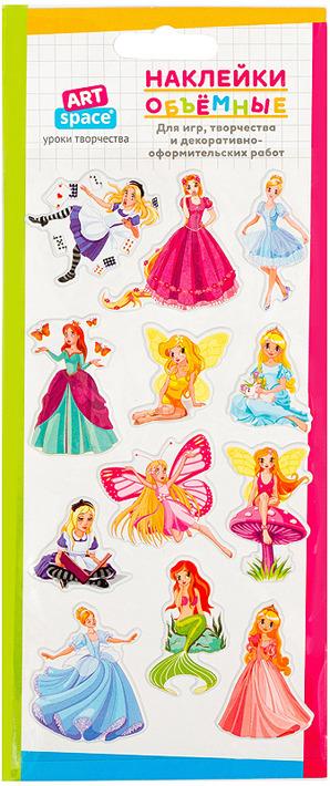 Набор объемных наклеек Спейс Принцессы, 261098, 5 шт