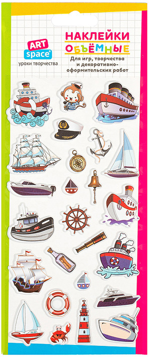 Набор объемных наклеек Спейс Морское приключение, 261102, 5 шт