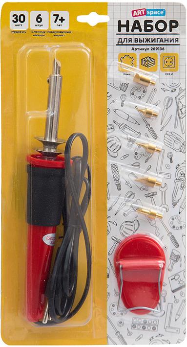 Прибор для выжигания Спейс, с 6 сменными насадками, 269136 ( 269136 )
