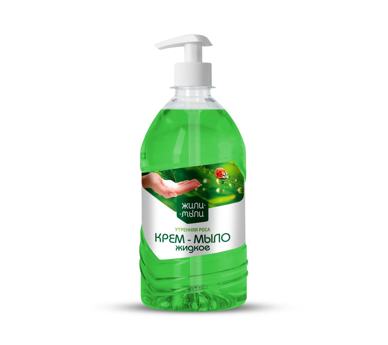 Жидкое мыло Жили-Мыли Утренняя роса недорого